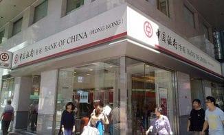 【本港樓市】現樓按揭排名首五位與不變,中銀香港首位維持強勢