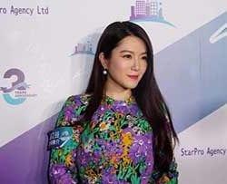 【蘋果日報報導】《李華華Online》星之谷按揭三周年 搵苟姑娘做索爆代言人